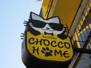 Chocco Home - Chiang Mai