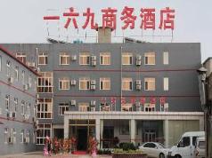 169 Business Hotel, Beijing