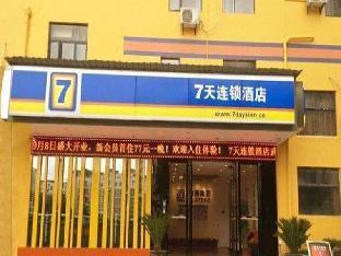 7 Days Inn Wuhan Cai Dian Mou Tian Yi Pin Branch