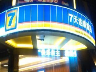 7 Days Inn Enshi Li Chuan Qing Yuan Street Branch