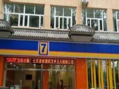 7 Days Inn Hanzhong Bei Da Jie Jiexin Park Branch, Hanzhong