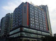 IU Hotel Zhanjiang Binhai Avenue Xinhai Mall Branch, Zhanjiang