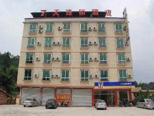 7 Days Inn Shaoguan Renhua Danxia Mountain Branch