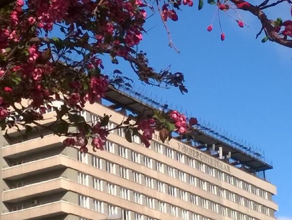 Hotel University Moscow
