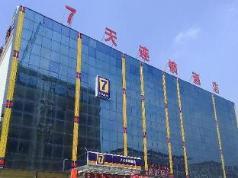 7 Days Inn Zoucheng Chengqian East Road Yiwu Trade Center, Jining