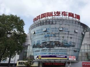 7 Days Inn Kunshan Hexing Road Huamao International Auto City