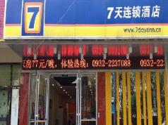 7 Days Inn Lintao Cheng Shi Jin Jie Street Branch, Dingxi