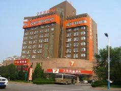 7 Days Premium Nanjing Maigao Bridge Subway Xiaozhuang Branch, Nanjing