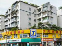 7 Days Inn Ya An Lang Qiao Walk Street Centre Branch, Yaan