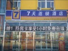 7 Days Inn Ganzhou Rui Jin Hong Du Plaza Branch, Ganzhou