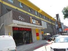 IU Hotel Joy City Gulou Subway Station Branch, Tianjin