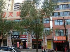 7 Days Premium Lintao City Golden Street Shopping Plaza Branch, Dingxi