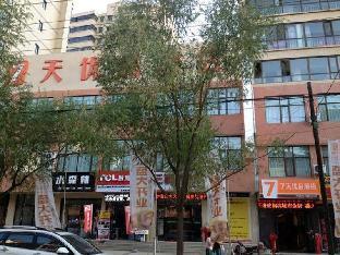 7 Days Premium Lintao City Golden Street Shopping Plaza Branch