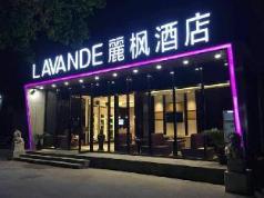 Lavande Hotel Shanghai Hongqiao Airport Wuzhong Road Branch, Shanghai