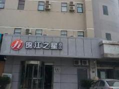 Jinjiang Inn Shanghai Nanxiang Minzhu Street Branch, Shanghai