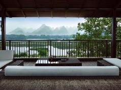 Guilin Shanshui Villa Hotel, Guilin