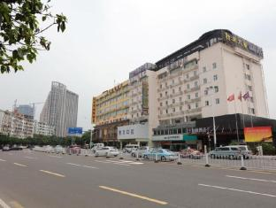 Yitel Guangzhou Exhibition Center Branch - Guangzhou