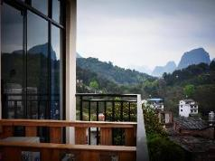 The Forest Retreat, Yangshuo