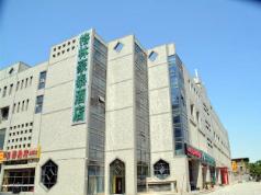 GreenTree Inn Xi'an Railway Station Shangqinmen Yongxingfang Food Street Express Hotel, Xian