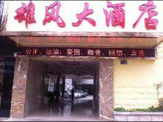 Kunming Xiong Feng Hotel, Kunming