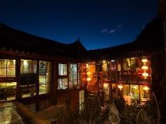 New Too Inn, Lijiang