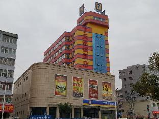 7 Days Inn Zhangjiakou Mingde North Road Branch