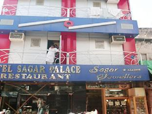 Hotel Sagar Palace Ajmer Аджмер