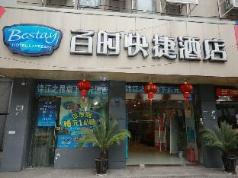 Bestay Hotel Express Nanjing Fuzimiao Branch, Nanjing