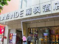 Lavande Hotel Guangzhou Tianhe Gangding Metro Station, Guangzhou