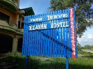 Khanom Hostel