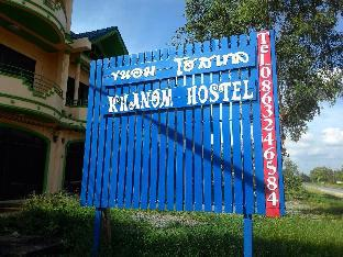 Khanom Hostel, Khanom, Thailand