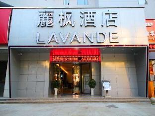 Lavande Hotel Jiujiang Xunyang Road Pedestrian Street  Branch
