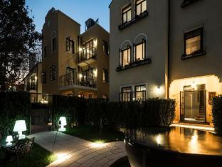 Seclusive Life Aristo Mansion - Shanghai