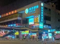 City Comfort Inn Guangzhou Panyu Changlong Shiqiao Metro Branch, Guangzhou
