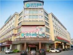 City Comfort Inn Dongguan Wanjiang Coach Terminal Branch, Dongguan