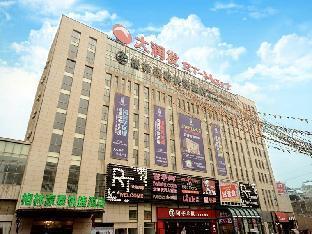 GreenTree Inn Anhui Xuancheng Ningguo Ningyang East Road Darunfa Branch