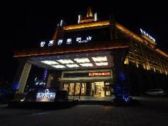 Bolailitai Hotel, Guangzhou
