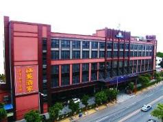 Days Hotel Guangzhou Yijiang, Guangzhou