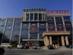 GreenTree Inn Beijing Yanqing District Railway Station North Plaza South CaiYuan Hotel, Beijing