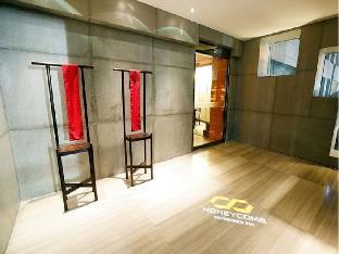 Tianjin Honeycomb Silveroaks Inn