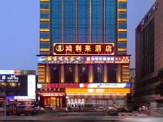 Hong Li Lai Hotel, Shenzhen