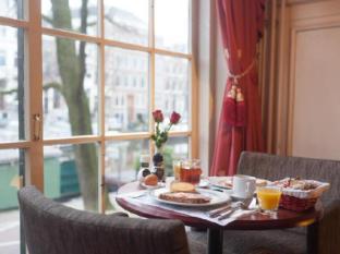 ITC Hotel Ámsterdam - Restaurante