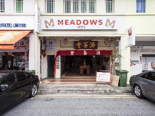 Meadows Hostel1