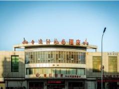 Tianjin Yixuan Fengshang Hotel, Tianjin