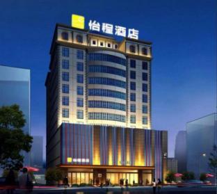 E-Cheng Hotel Qinzhou Yong Fu Branch