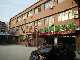Greentree Alliance Shanghai Pudong Nicheng Nanlu Road Hotel, Nicheng, China