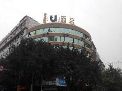 IU Hotel Chongqing Hechuan Ruishan Road Taermen Square Branch, Chongqing