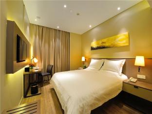 Homeinn Plus Railway Station East Square - Shenyang