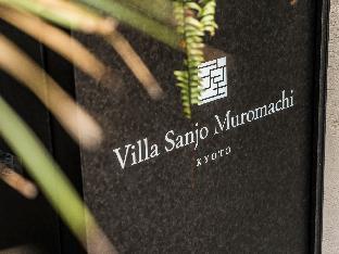 ヴィラ三条室町 京都