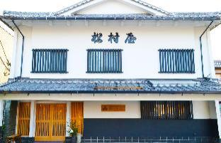 旅館 松村屋